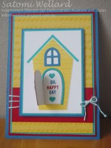 sweet-home-by-satomi-wellard