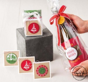 Cellophane bags, Gift Packaging using cardmaking supplies