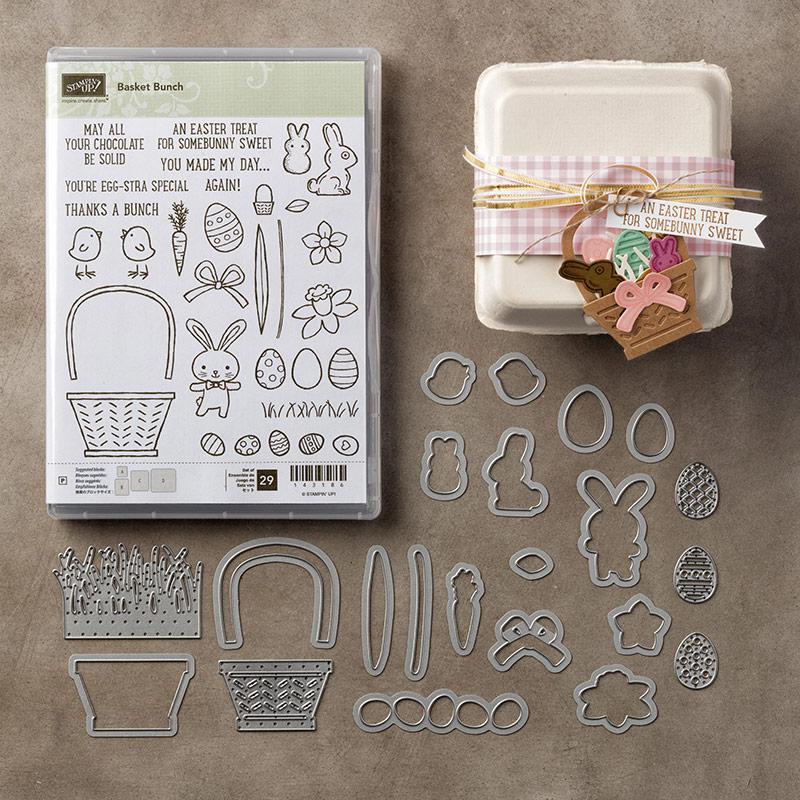 Basket Bunch stamp set, Basket Builder Framelits Dies, Stampin Up, 2017 Occasions Catalogue, Easter cards, Easter crafts